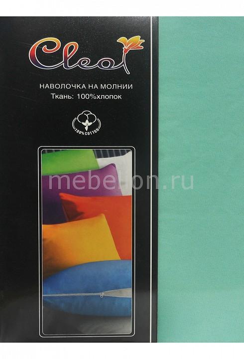 Наволочка CLEO CLE_57_10 от Mebelion.ru