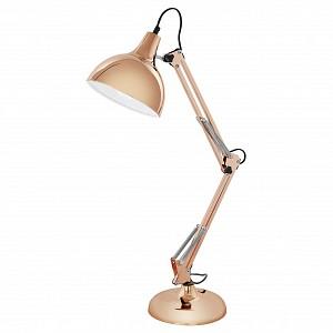 Настольная лампа офисная Borgillio 94704