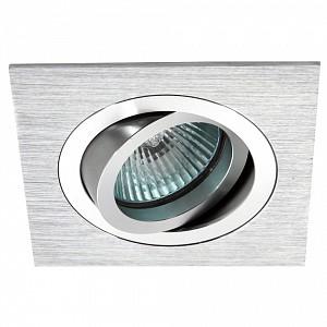 Встраиваемый светильник SA1520-Alu