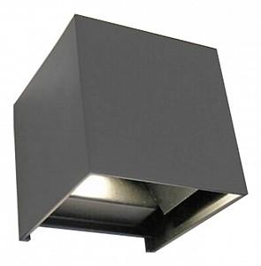 Накладной точечный светильник Куб KL_08585.16_4000K