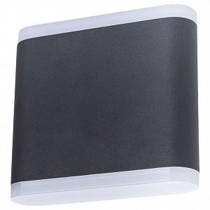 Накладной светильник Lingotto A8153AL-2BK