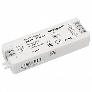 Контроллер-регулятор цвета RGB SMART-K7-DMX (12-24V, 170pix)