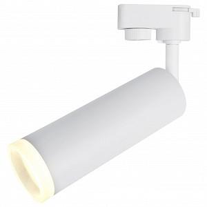 Светильник на штанге 6810 A6810PL-1WH