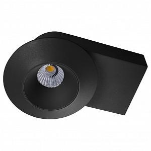 Встраиваемый светильник Orbe 51217