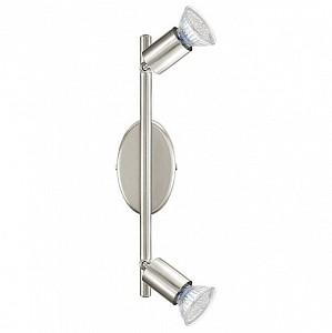 Спот поворотный Buzz-Led, 2 лампы GU10 по 2.5 Вт., 2.5 м², цвет  матовый