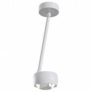 Светильник на штанге Lens MOD072CL-L8W3K