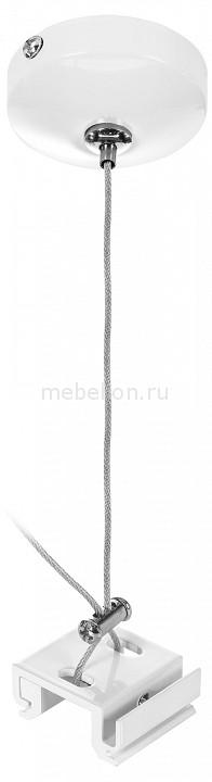 Струнный светильник Lightstar LS_504196 от Mebelion.ru