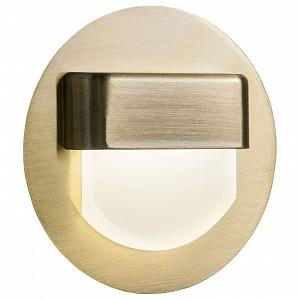 Встраиваемый светильник Скалли CLD006R3