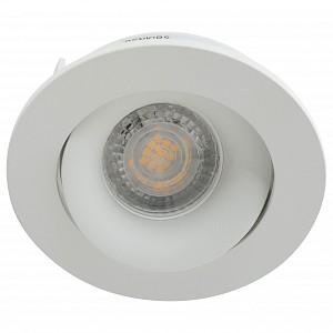 Встраиваемый светильник DK2018 DK2018-WH
