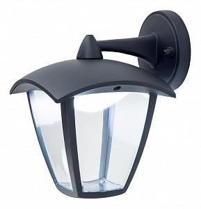 Светильник на штанге CLU04 CLU04W2