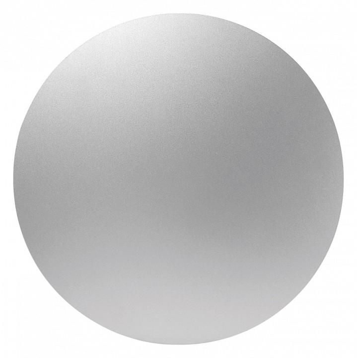 Люстра Mantra MN_C0111 от Mebelion.ru