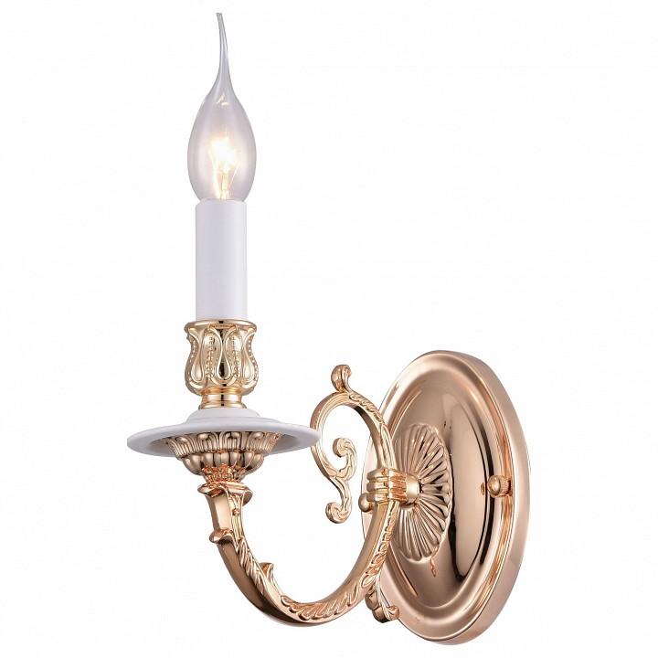 Бра Arte Lamp AR_A8020AP-1WG от Mebelion.ru