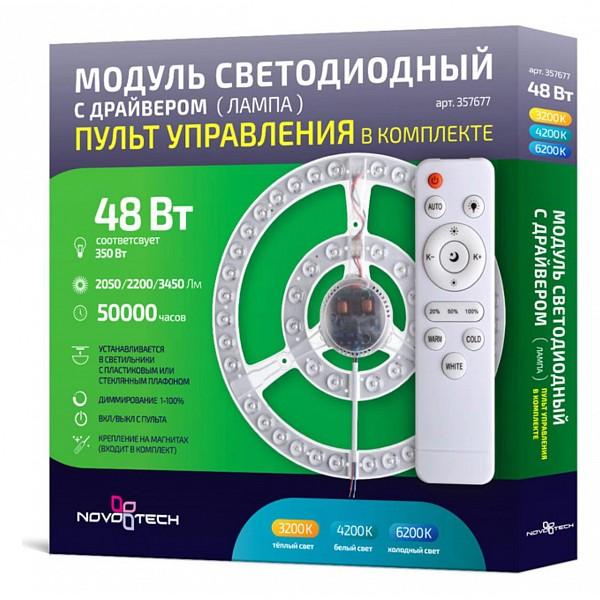 Модуль светодиодный 357677