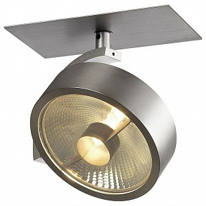 Спот поворотный Kalu, 1 лампы GU10 по 75 Вт., 3.48 м², цвет алюминий матовый