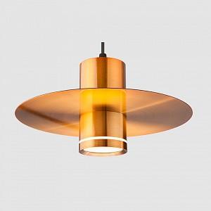 Подвесной светильник Disco 50155/1 LED бронза 9W