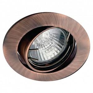 Встраиваемый светильник DL333AC A1507.07