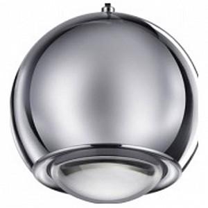 Подвесной светильник Mia 4228/8L