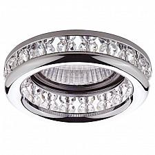 Встраиваемый светильник Monilo 031704