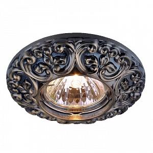Встраиваемый светильник 1890
