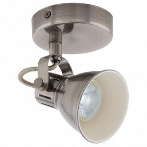 Спот LED Seras EG_96552