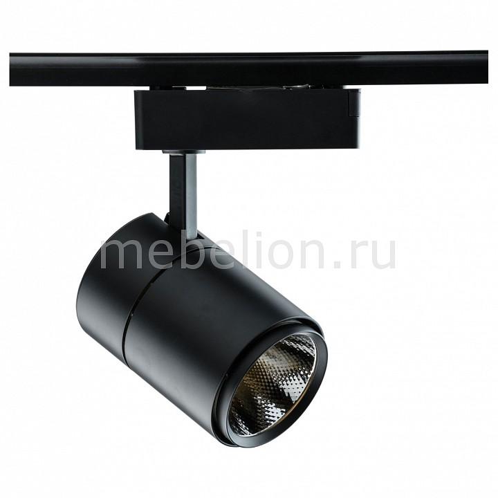 Струнный светильник DeMarkt MW_550010601 от Mebelion.ru
