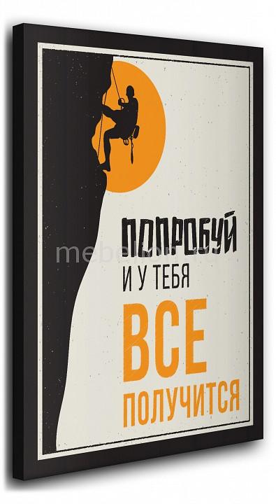 Панно Ekoramka MRK_1369514 от Mebelion.ru
