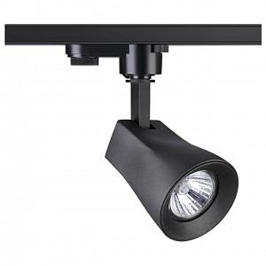 Светильник на штанге Pipe 370405
