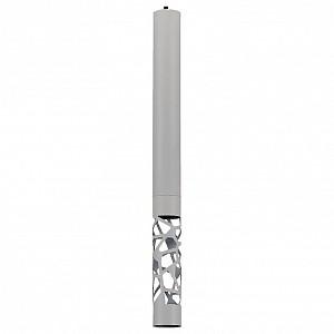Подвесной светильник Fizorio SL1577.503.01