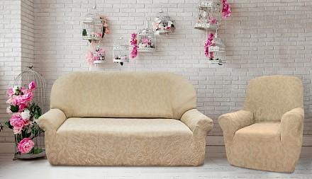 Набор чехлов для дивана и кресел БОСТОН