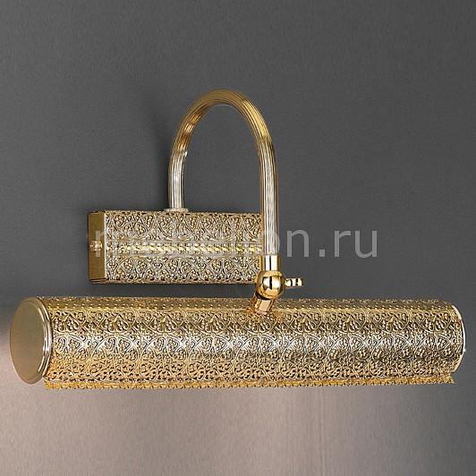 Подсветка для картин La Lampada LL_WB.450-2.26 от Mebelion.ru