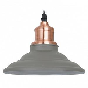 Подвесной светильник Karambol NC-12-3-21-030-P-1