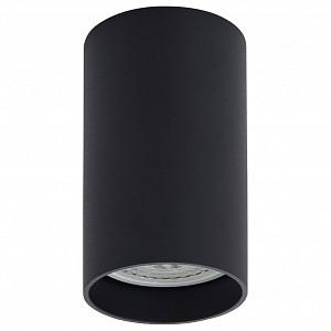 Накладной светильник DK2005 DK2008-BK