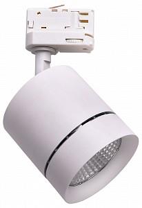 Светильник на штанге Canno 301562