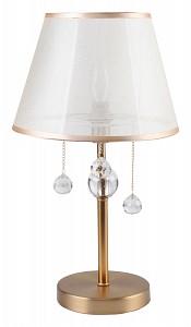 Настольная лампа декоративная Федерика 48 684031801