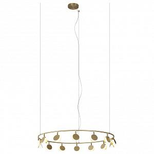Светодиодный светильник Shell Mantra (Испания)