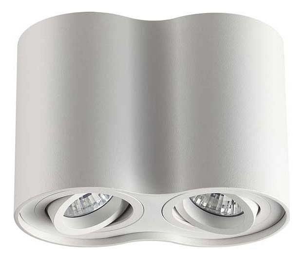 Накладной светильник Pillaron 3564/2C