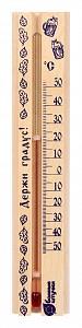 Термометр (6x26.4x1.8 см) 18057
