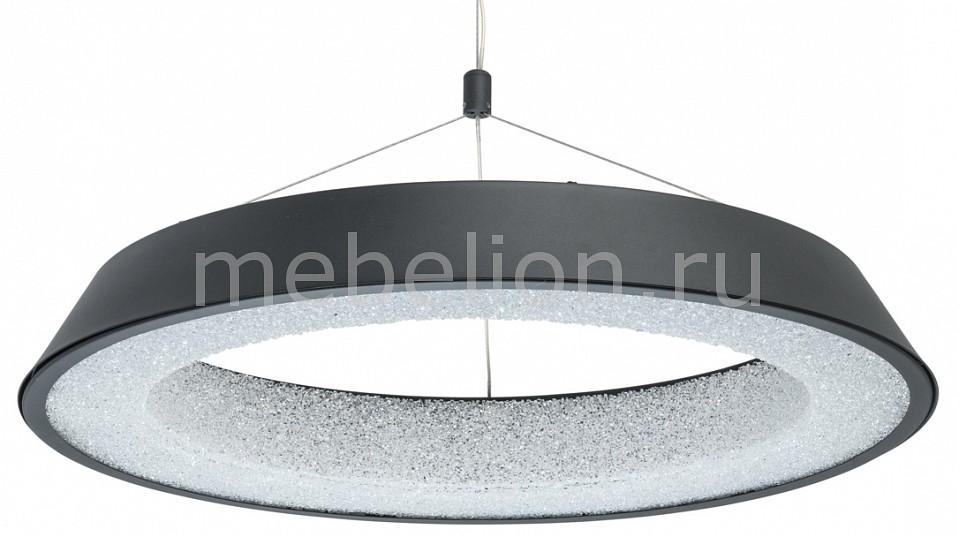 Светильник для кухни Regenbogen life MW_703010901 от Mebelion.ru