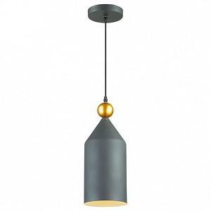 Подвесной светильник Bolli 800249
