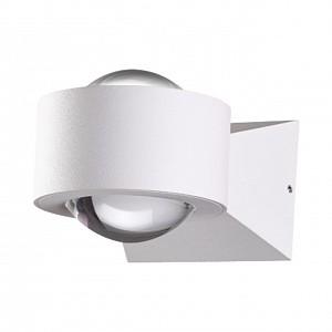 Светильник на штанге Calle 358153