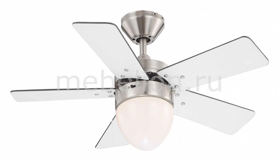 Светильник с вентилятором Globo Marva 0332 цена