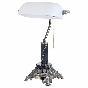 Настольная лампа офисная 4805