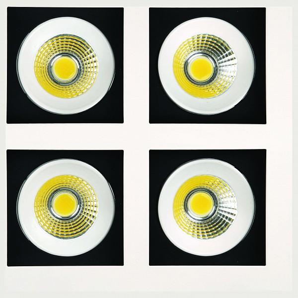 Встраиваемый светильник Sabrina-32 HRZ00000271