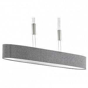 Потолочный светильник 6 ламп Romao EG_95351
