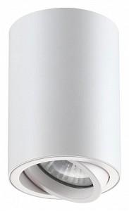 Накладной светильник Pipe 370397