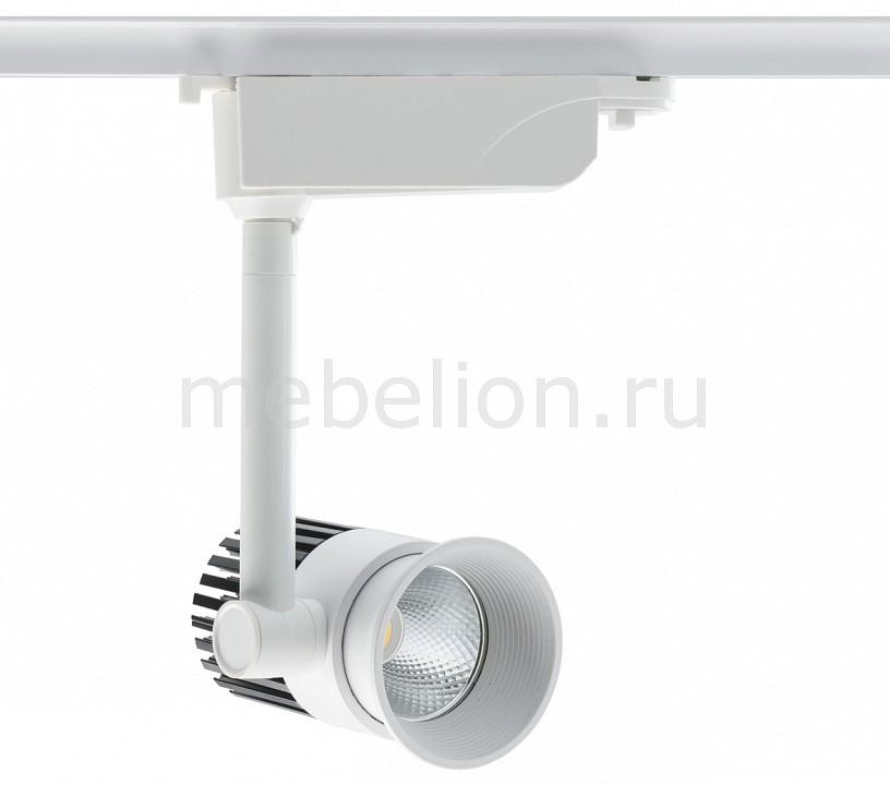 Струнный светильник DeMarkt MW_550010101 от Mebelion.ru