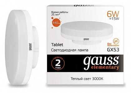 Лампа светодиодная LED Elementary GX53 GX53 180-240В 6Вт 3000K 83816