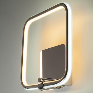 Светодиодный настенный светильник Spencer EV_82060