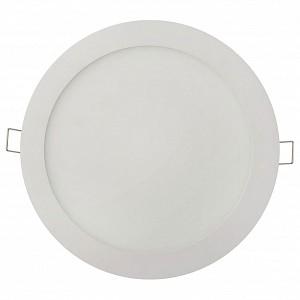 Светодиодный потолочный светильник 15 вт Slim-3 HRZ00002150