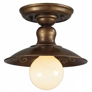 Светильник потолочный Magrib Favourite (Германия)